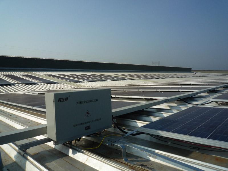海南共享钢构1MW屋顶并网betvlctor32系统