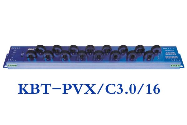 汇流监测单元KBT-PVX/C3.0/16