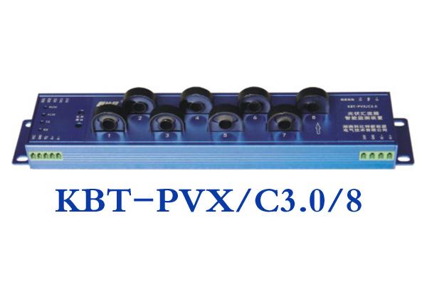 汇流监测单元KBT-PVX/C3.0/8