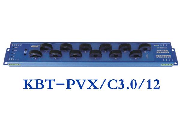 汇流监测单元KBT-PVX/C3.0/12