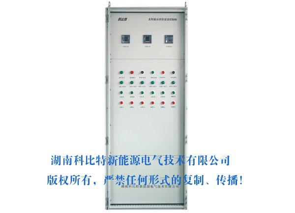 betvlctor32防逆流控制柜KBT-PVG/X