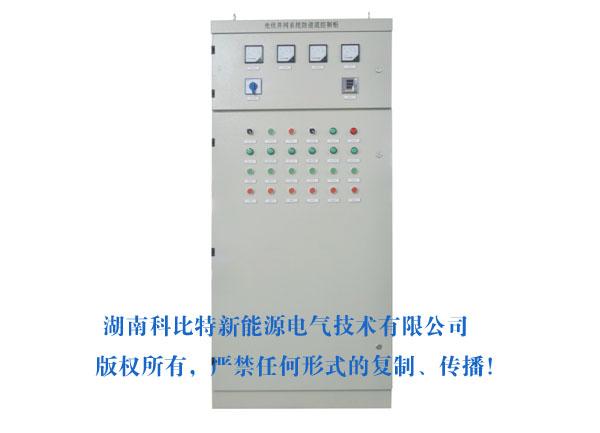 betvlctor32防逆流柜KBT-PVG/X