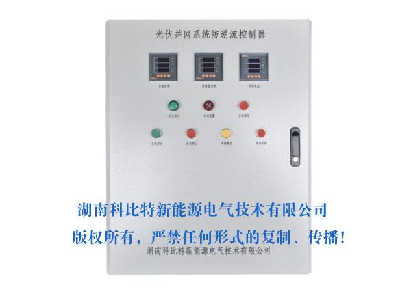 betvlctor32防逆流控制器KBT-PVG/N