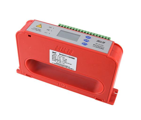 电气火灾监控探测器KBT-SF-K250