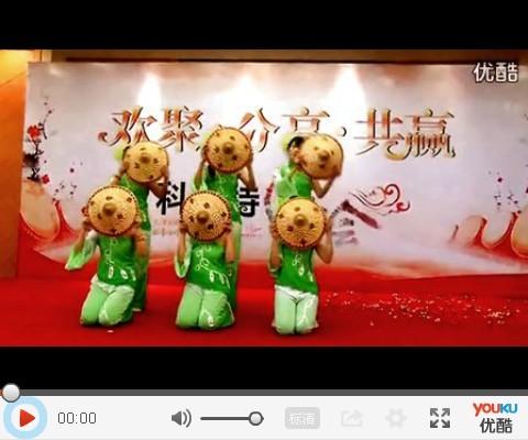 """2012年会商务部文艺表演""""西域风情"""""""