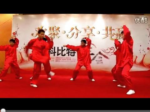 """2012年会工程技术部才艺""""男儿当自强"""""""